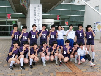 高校バレー部が関東大会に出場しました