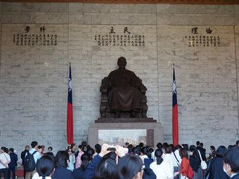台湾海外研修を実施しました